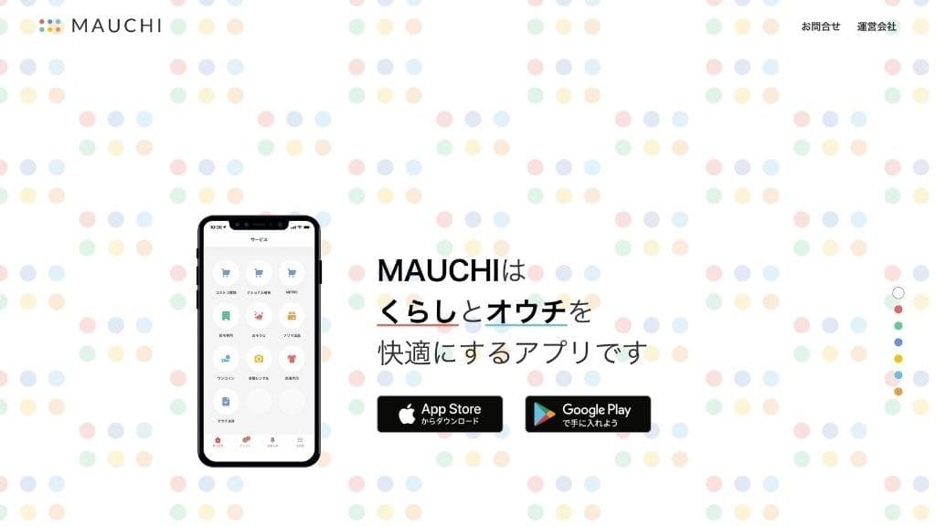 MAUCHI